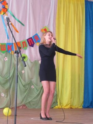 Валерія Сінєльнікова